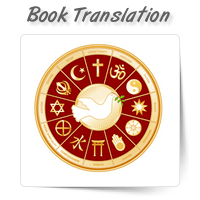 Religious Book Translation